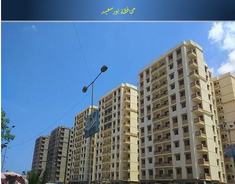 32f84e027 وأشار رئيس الجهاز المركزى للتعمير، إلى أنه سيتم الانتهاء من 1495 وحدة سكنية  فى محافظة بورسعيد (22 عمارة)، و96 وحدة فى محافظة الوادى الجديد (4 عمارات).